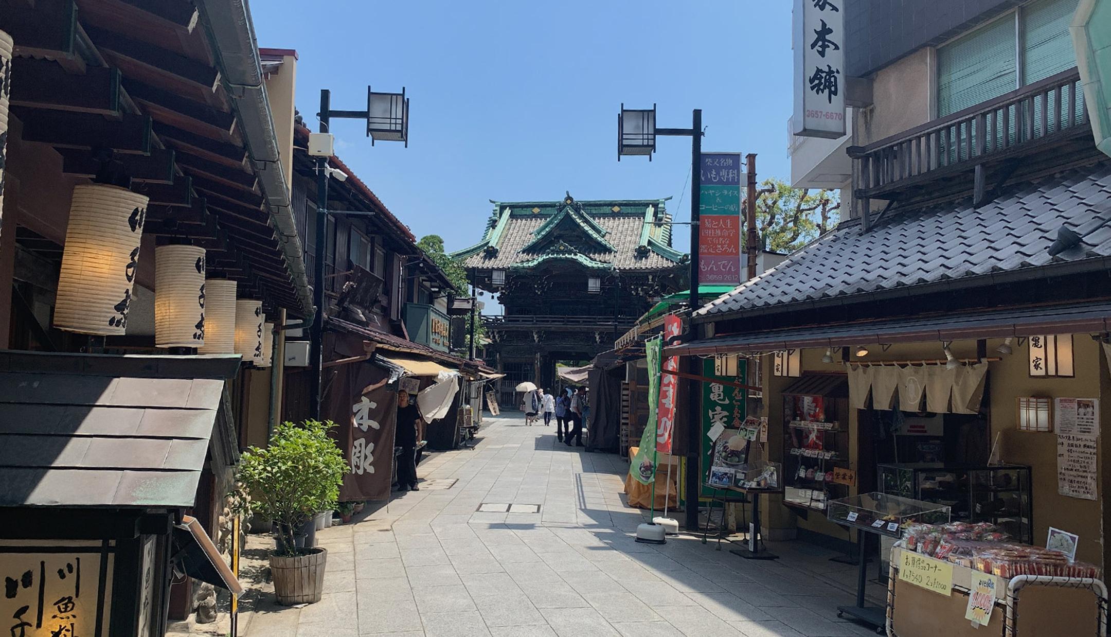 柴又ハイカラ横丁