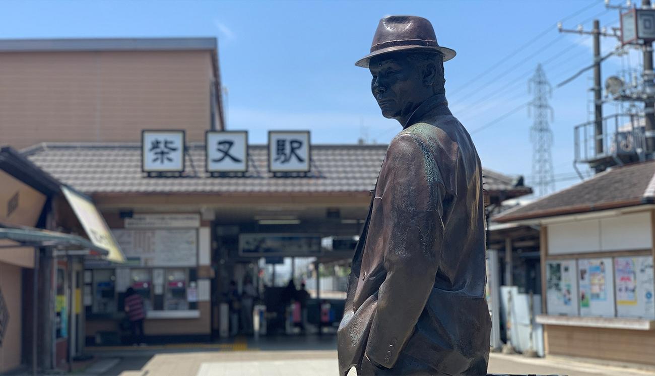寅さん記念館
